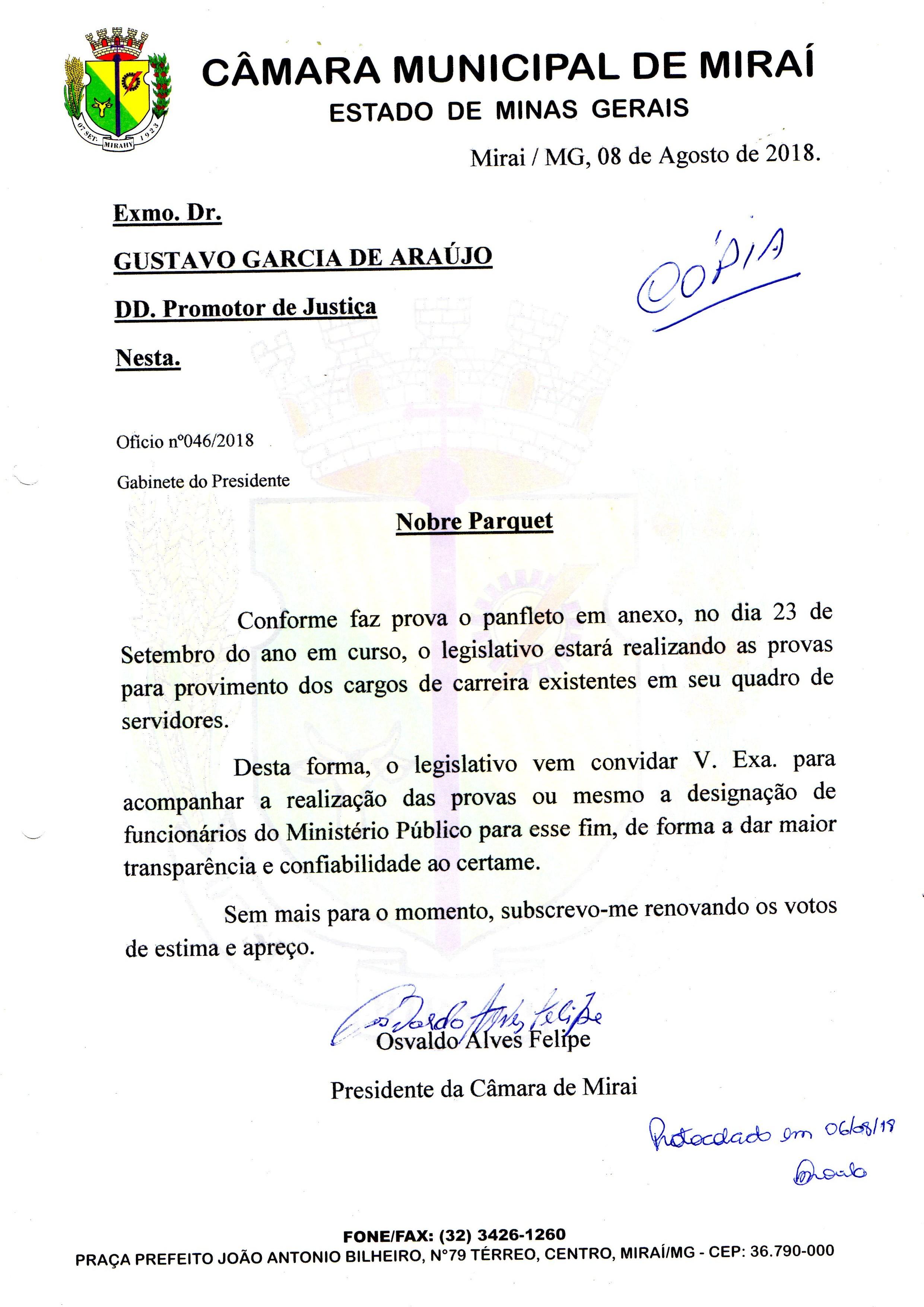 Câmara Munipal de Mirai oficia Ministério Público para que acompanhe a realização das provas do concurso Público.